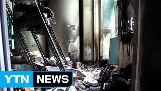 청주 산부인과서 불...산모 등 80여 명 대피 소동 / YTN thumbnail