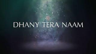 Dhanya tera Naam Sheldon Bangera (Cover by Robinson Shalu)