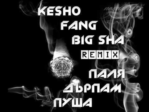 Big Sha