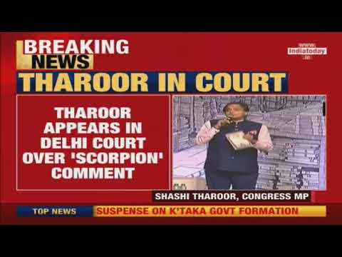 Shashi Tharoor In Delhi Court Over 'Scorpion Comment' On PM Modi