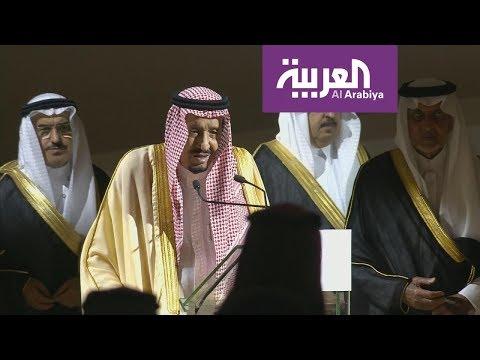 الملك سلمان يرعى حفل جائزة الملك فيصل العالمية  - نشر قبل 3 ساعة