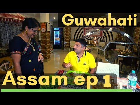 Guwahati, Traditional Assamese food, Thali  EP 1 | Maa Kamakhya temple, River cruise