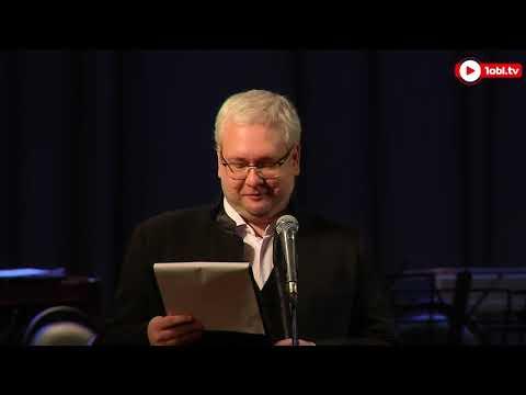 Концерт стипендиатов благотворительного фонда «Новые имена»