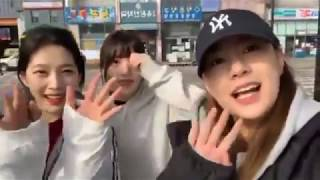 Download Video YERIN JOY Live on HAYOUNG Instagram || 96 line Friendship MP3 3GP MP4