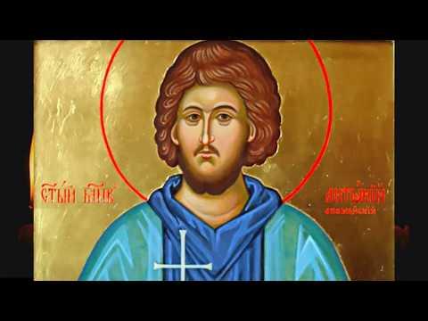 Жития Святых 22 ноября — Память святого мученика Антония Апамейского, 9 ноября старый стиль