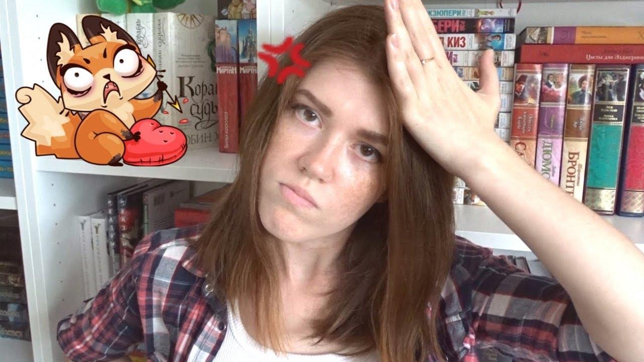 Оксана Сташенко: Секс - не гимнастика при помощи пениса