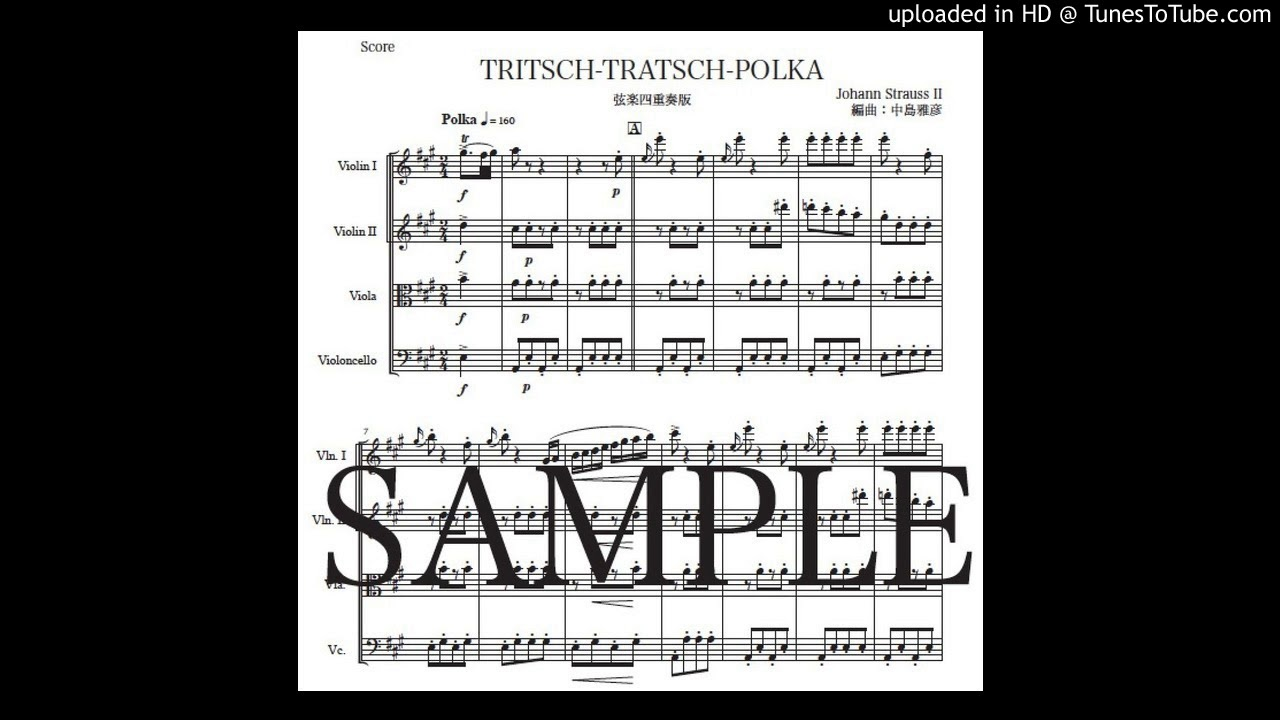 トリッチ・トラッチ・ポルカ」弦...