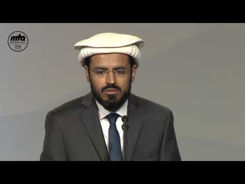 Al-Hadi, The Gracious Lord Who Guides Mankind - Imam Rizwan Hameed Khan