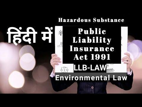 Public Liability Insurance Act 1991 || Environmental Law || Hazardous Substance Management
