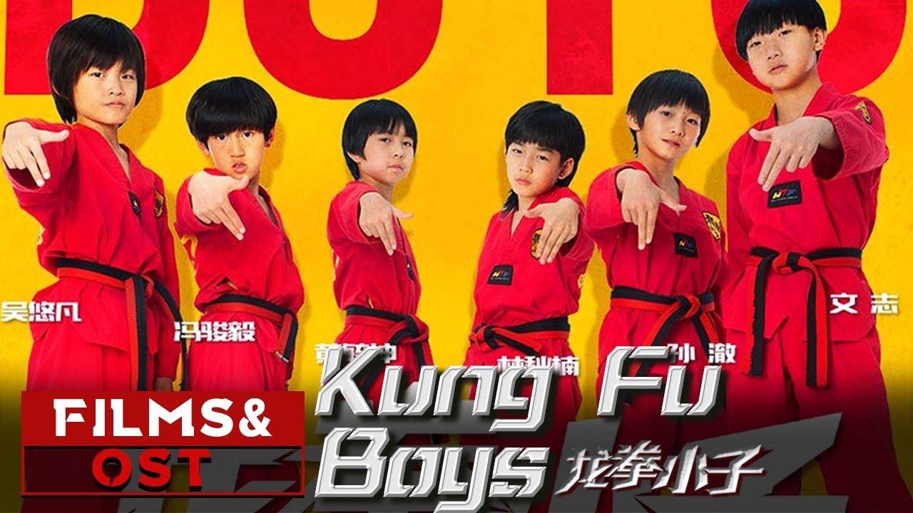 Download 《龙拳小子》/ Kung Fu Boys 主题曲   刘芮麟   林秋楠   Movie OST
