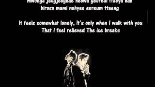 INFINITE H -- Without You (니가 없을 때) (Feat. Zion.T) [Rom   Eng] Lyrics