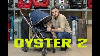 Подробный обзор Oyster 2