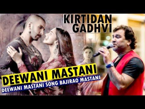 kirtidan gadhvi | deewani mastani song | दीवानी मस्तानी बाजीराव मस्तानी |
