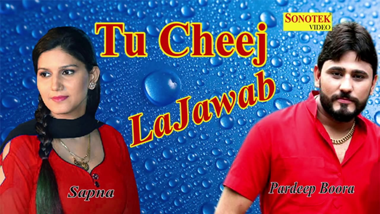 Tu Cheez lajawab Chords for guitar by sapna choudary