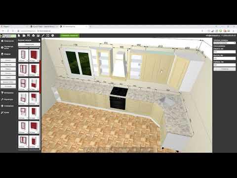 3D конструктор кухонь от КухниПарк, спроектируй свою кухню самостоятельно - удобно и бесплатно