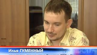 видео Теплосчетчики в Одессе