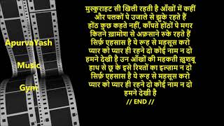 Humne Dekhi Hai Un Aankhon Ki Karaoke Lyrics Scale Lowered