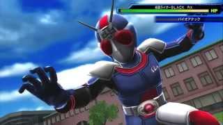 スーパーヒーロージェネレーション 仮面ライダーBLACK RX 戦闘アニメ集