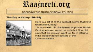 This Day in History-18th July.