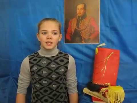 Изображение предпросмотра прочтения – АнастасияКрысак читает произведение «Бородино» М.Ю.Лермонтова
