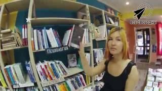 Буктьюб: Книжный блог Все свободны. Новосибирский спецвыпуск 3