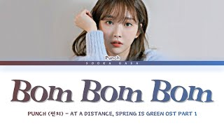Download Punch (펀치) - 'Bom Bom Bom' (At a Distance, Spring Is Green OST Part 1) Lyrics (Han/Rom/Eng)