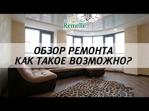 Обзор ремонта ЖК Граф Орлов   Панорамный вид на Питер
