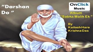 Sai Baba Hindi Bhajans | Darshan Do | Kailash Hare Krishna Das | Lyrics Video | Devotional Karaoke