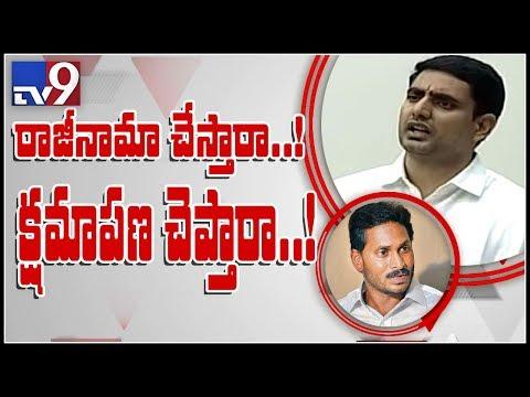 Chandrababu made history by lending money to farmers : Nara Lokesh - TV9