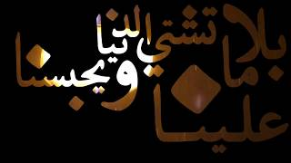 Noor Alraee   Khalini Ashofek   نور الراعي   خليني اشوفك