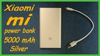 уМБ Xiaomi Mi power bank 5000 mAh (распаковка и обзор)