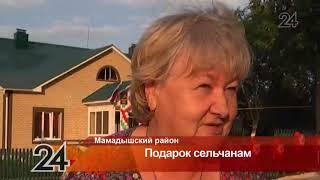 В селе Нижний Таканыш Мамадышского района торжественно открыли новое здание сельсовета