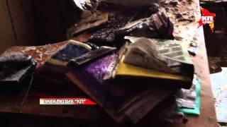 ЭКСКЛЮЗИВ «КП». Страшная картина пожара в ИНИОН: книги сначала горели, а потом тонули