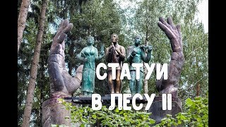 Смотреть видео Дом музей Зураба Церетели в Переделкино - где побывать в Москве |часть 2 онлайн