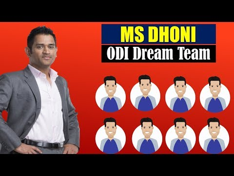 MS Dhoni Selects His ODI Dream Team || All Time Best 11.