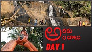 అరకు వ్యాలి Day 1 in telugu || Visakapatnam to Araku road journey || Andhra Pradesh