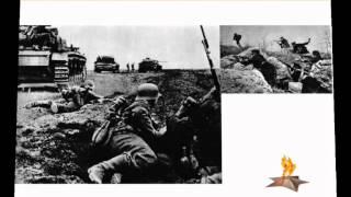 видео Основные сражения Великой Отечественной войны