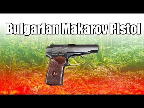 Bulgarian Makarov Pistols