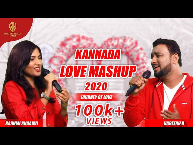 Valentine Mashup Song Kannada | Happy Valentines Day