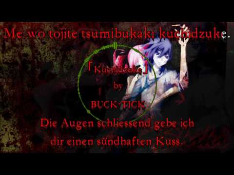 「Kuchidzuke」by BUCK TICK Full Lyrics (Japanisch/Deutsch)
