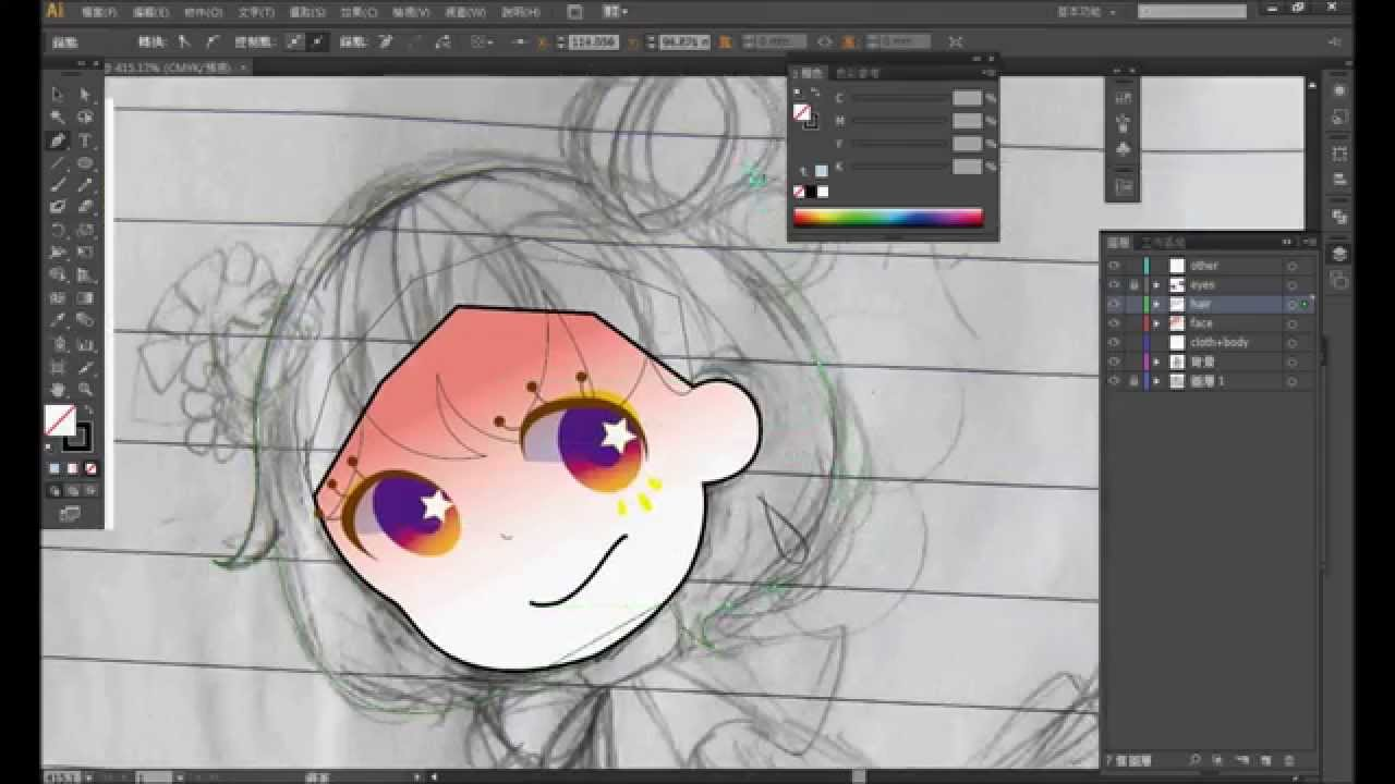 【Illustrator繪圖過程】這絕對不是教學! (part1) - YouTube
