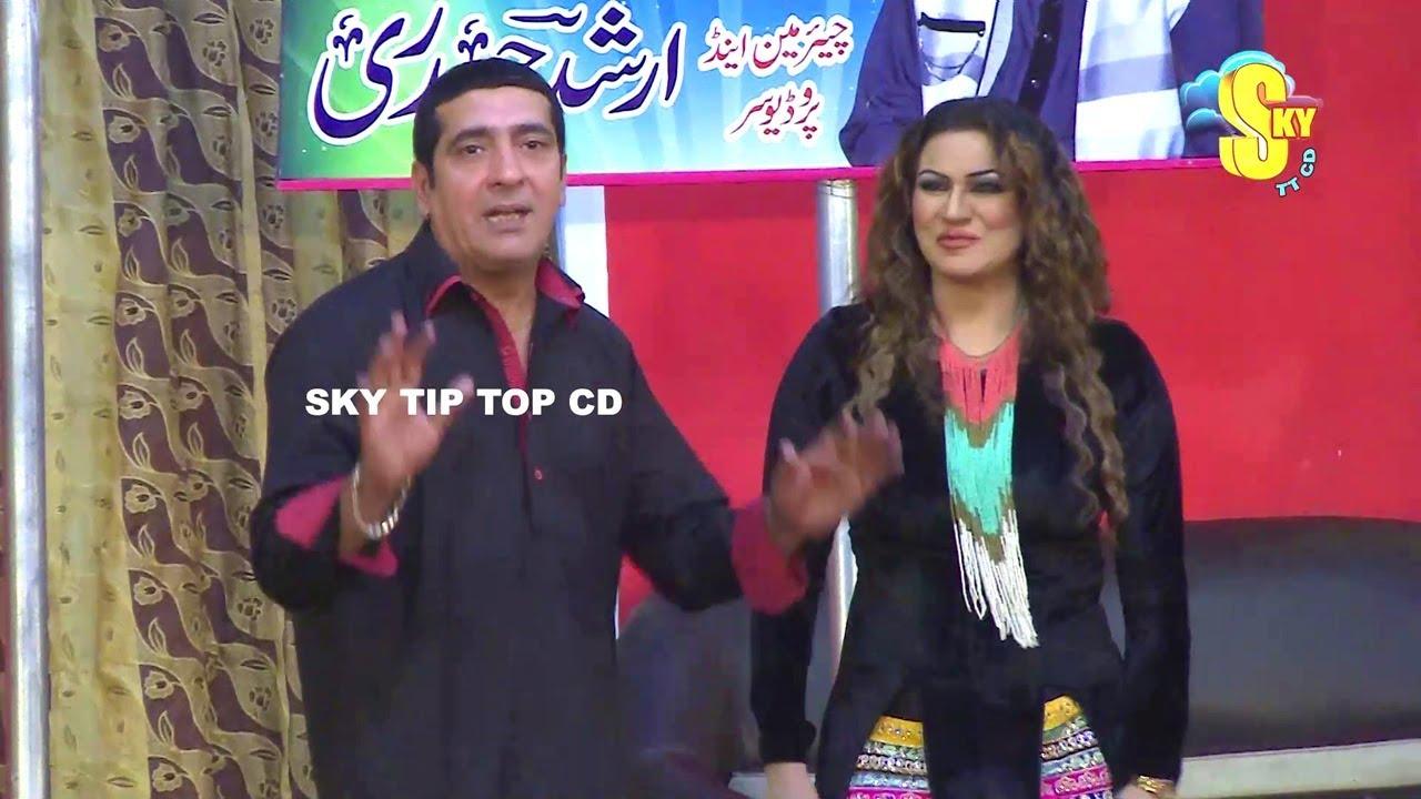 Zafri Khan With Saima Khan And Asif Iqbal Stage Drama Dhilay Aashiq Full Comedy Clip