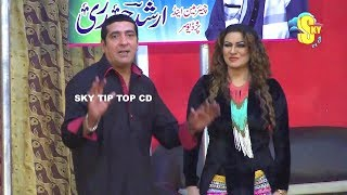 Zafri Khan With Saima Khan And Asif Iqbal Stage Drama Dhilay Aashiq Full Comedy Clip