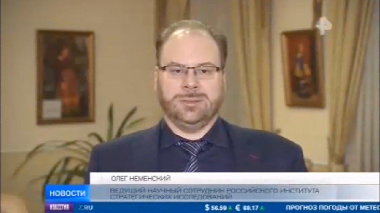 """Эксперт РИСИ принял участие в программе ТК """"РЕН ТВ"""""""