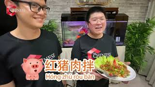 THE CHINESE is fun   EP 1 แข่งทำอาหาร full