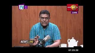 News 1st NEWSLINE  - March 19 2020 Thumbnail