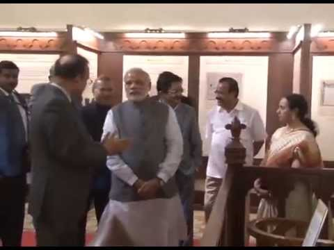 PM Modi inaugurates judicial museum of Bombay High Court
