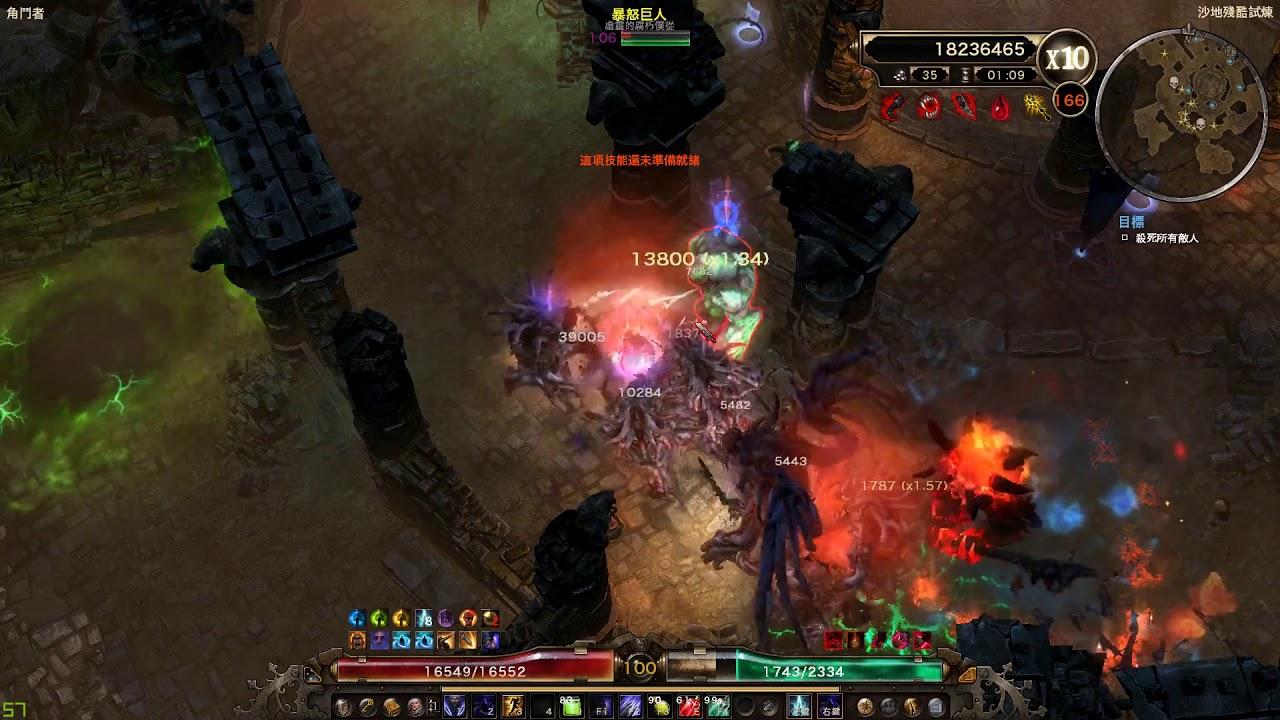 Grim Dawn pierce Blademaster 穿刺劍聖 161~170