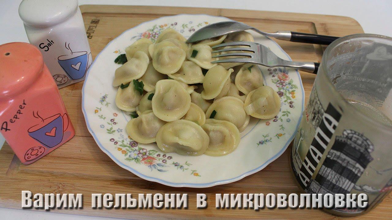 Разогрел и съел: Фунчоза (Sen Soy) - YouTube