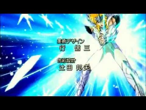 TRAILER SAINT SEIYA SAGA HADES SANTUARIO from YouTube · Duration:  3 minutes 57 seconds